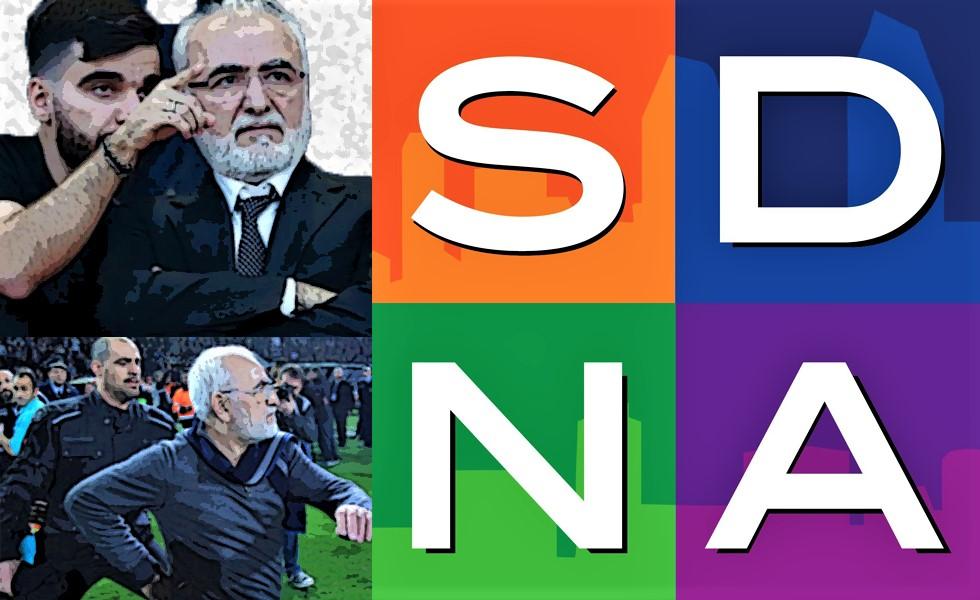 Ιβάν Σαββίδης, το αφεντικό του SDNA   to10.gr