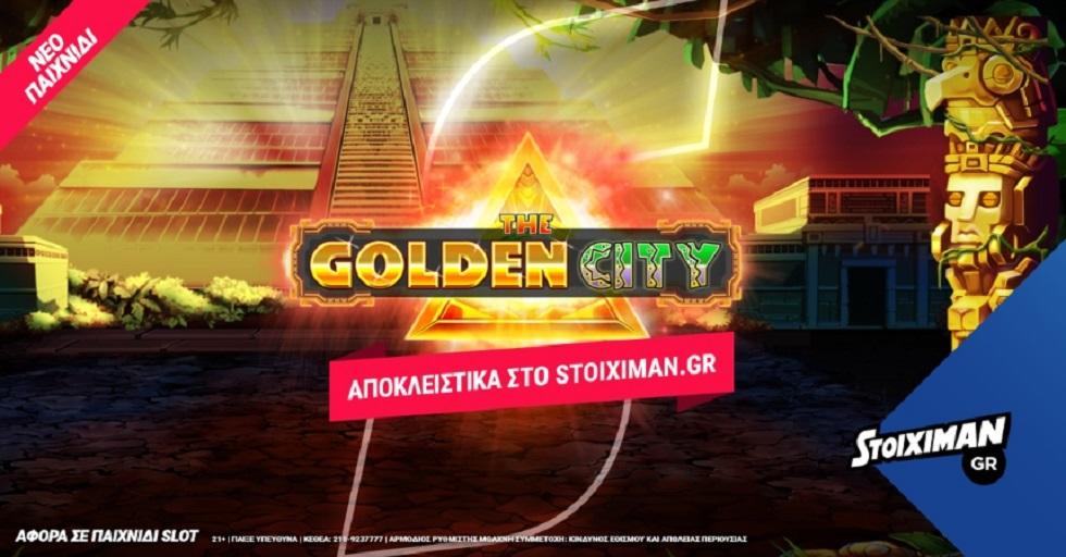 Stoiximan.gr: Αποκλειστικότητα στο Casino και Κόπα Άφρικα με 300+ στοιχήματα | to10.gr