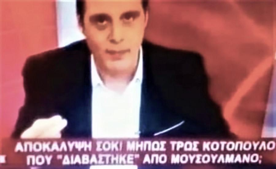 Πρόβλημα στη στύση; Στο φτιάχνει η Ελληνική λύση | to10.gr