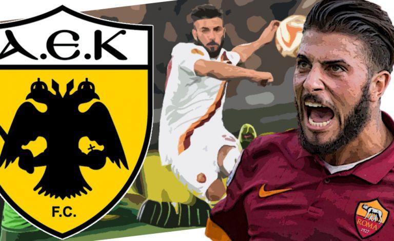 ΑΕΚ: Συμφωνία σε όλα για Βέρντε! | to10.gr