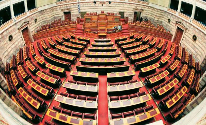 Πρεμιέρα της νέας Βουλής – Σήμερα η ορκωμοσία των βουλευτών | to10.gr