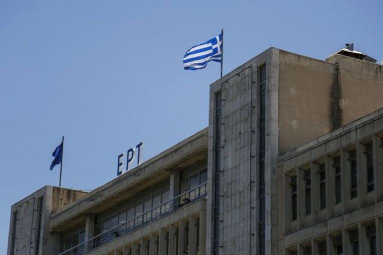 «Πόλεμος» Μαξίμου- ΣΥΡΙΖΑ για τη διοίκηση της ΕΡΤ | to10.gr