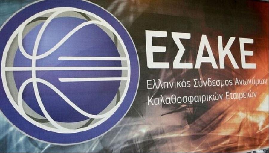 Ελλιπείς φακέλους κατέθεσαν Ερμής Αγιάς και Κόροιβος για την Basket League | to10.gr