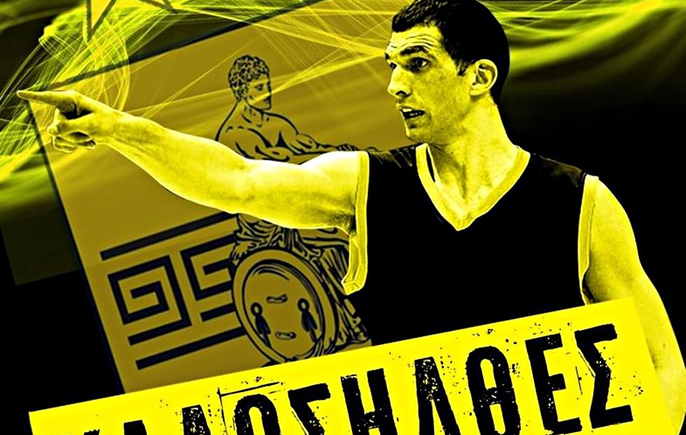Έρχεται ο Μιλόσεβιτς | to10.gr