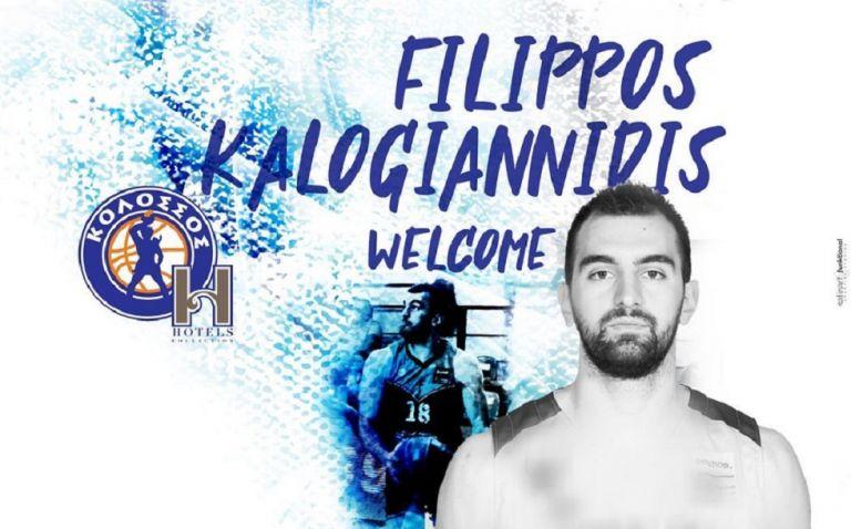 Κολοσσός Ρόδου: Ανακοίνωσε τον Φίλιππο Καλογιαννίδη | to10.gr