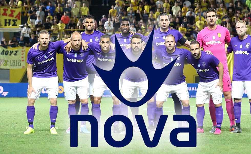 Οριστική συμφωνία Αρη – NOVA, αγώνας δρόμου για να δείξει το ματς με τον ΟΦΗ | to10.gr