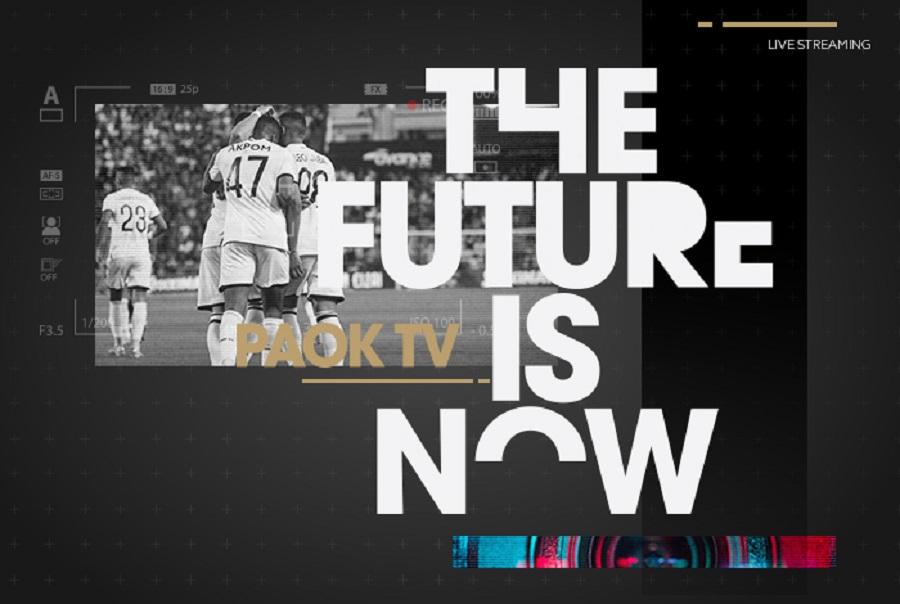 Το ΠΑΟΚ-Παναιτωλικός στο «PAOK TV»! | to10.gr