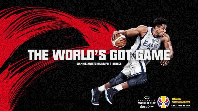 Η υποδοχή της FIBA στην Εθνική με «άρωμα» Γιάννη! (pic) | to10.gr
