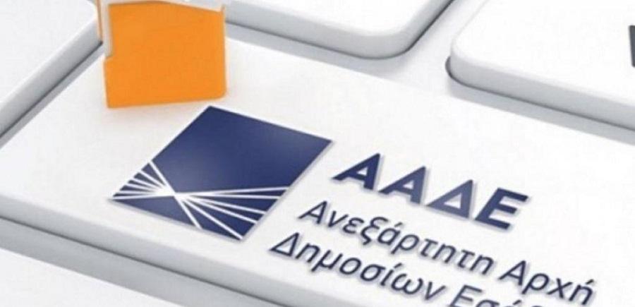 Με SMS και e-mails «βομβαρδίζει» η ΑΑΔΕ χιλιάδες οφειλέτες του Δημοσίου   to10.gr