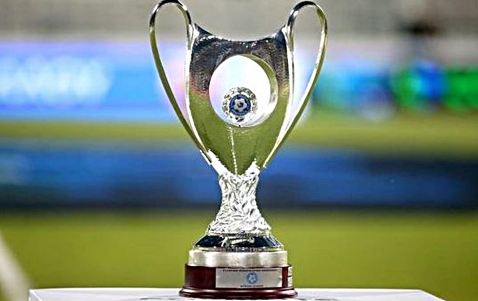 Η κλήρωση της 4ης φάσης του Κυπέλλου Ελλάδας | to10.gr