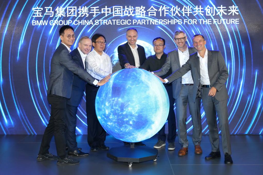 Συνεργασία BMW-Tencent | to10.gr