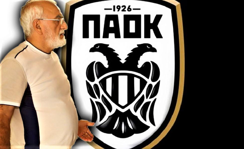 Τι απαντάει ο ΠΑΟΚ στο αίτημα του Ολυμπιακού για αναβολή | to10.gr
