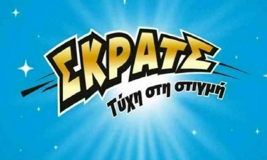 ΣΚΡΑΤΣ: Κέρδη 12,1 εκατομμύρια ευρώ τον Αύγουστο   to10.gr