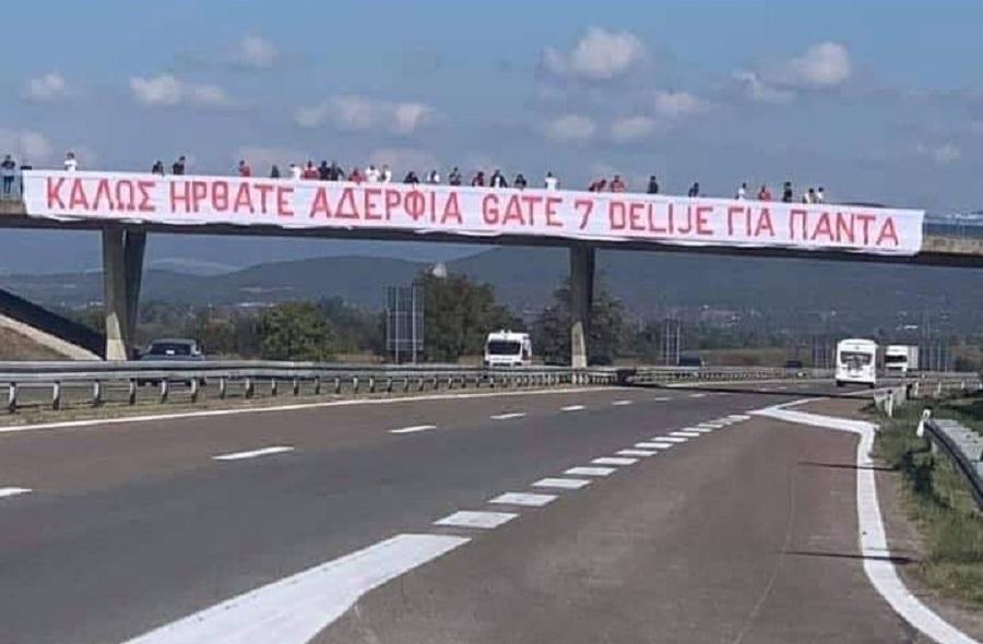 Η τρομερή υποδοχή των delije στους οπαδούς του Ολυμπιακού (pics) | to10.gr