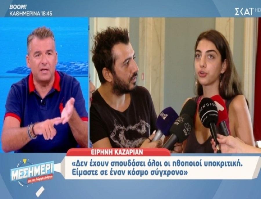 Γιώργος Λιάγκας: Άγριο «κράξιμο» σε Καζαριάν! «Είναι ντροπή, δεν είναι καν όμορφη»   to10.gr