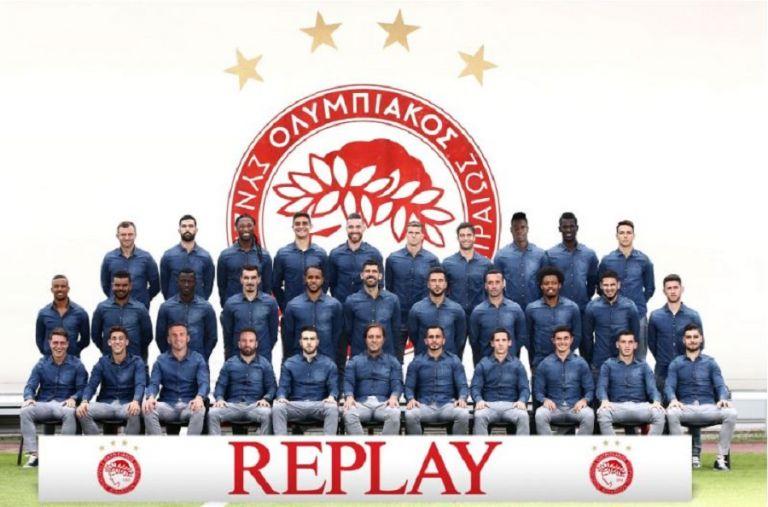 Ολυμπιακός και Replay συνεχίζουν μαζί (vid) | to10.gr