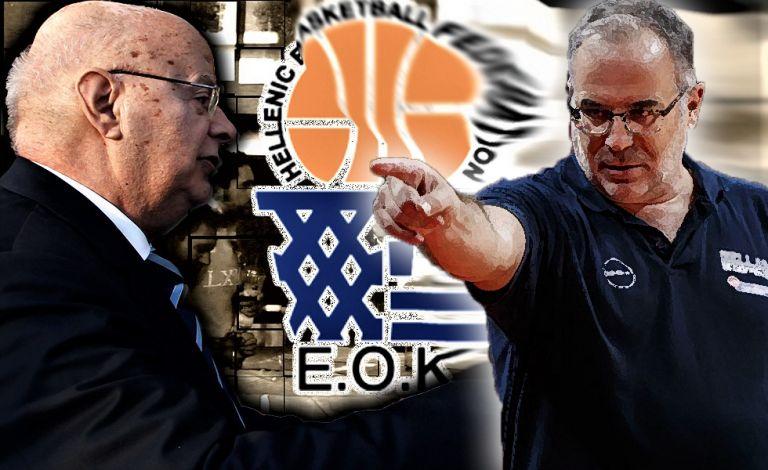 Η πρόκριση χάθηκε στα γραφεία της ΕΟΚ | to10.gr