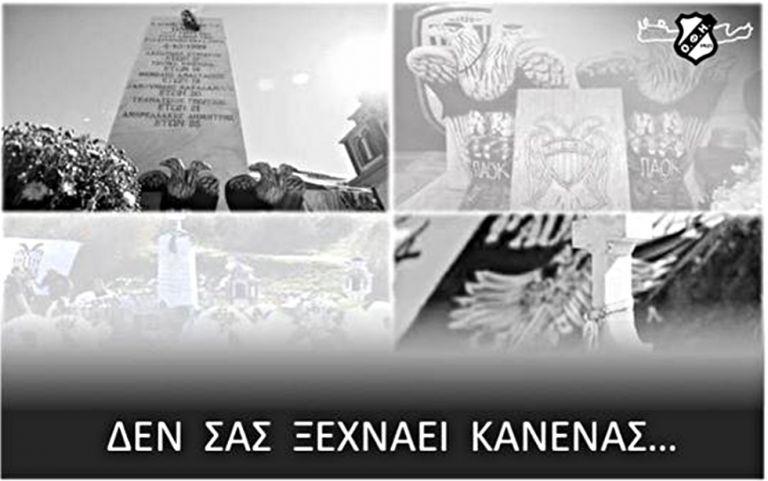 ΟΦΗ για τραγωδία Τεμπών: «Κανένας δεν τους ξέχασε, σεβασμός στη μνήμη τους» (pic) | to10.gr