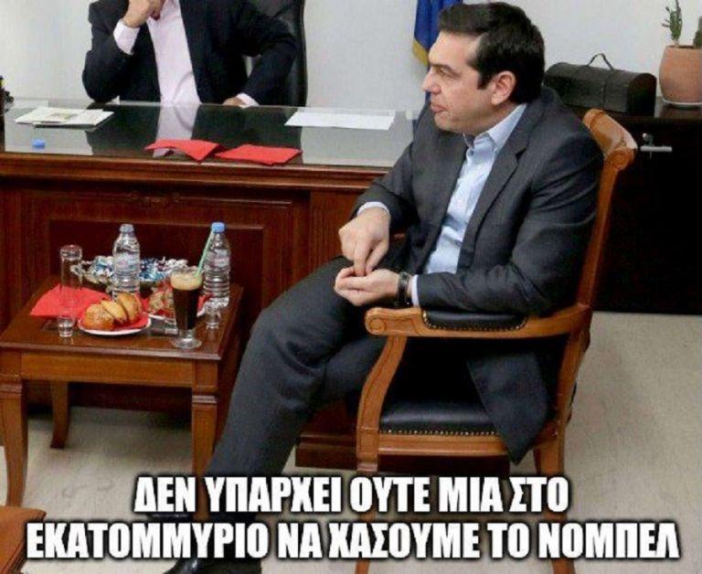 Νόμπελ Ειρήνης 2019 : To Twitter… παρηγορεί τον Αλέξη Τσίπρα | to10.gr
