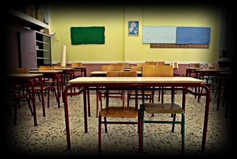 Πατέρας χτύπησε δασκάλα σε σχολείο στα Χανιά   to10.gr