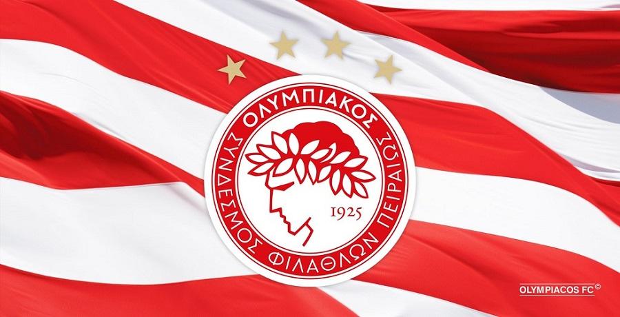 Ολυμπιακός: Συγχαρητήρια από την ΠΑΕ στον Ερασιτέχνη | to10.gr
