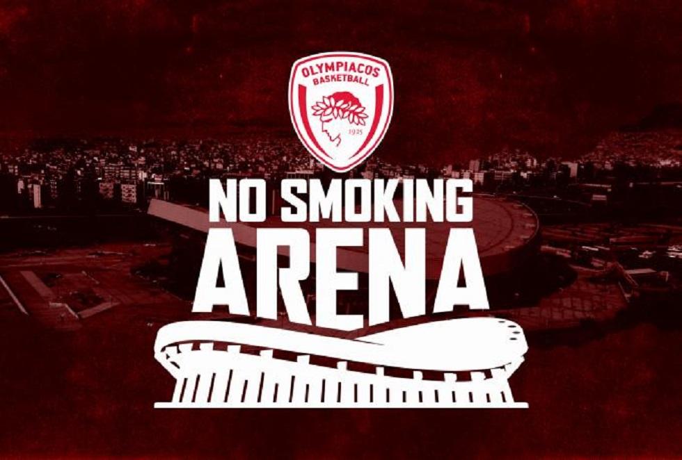Ολυμπιακός: «Τέλος το κάπνισμα στο ΣΕΦ»   to10.gr