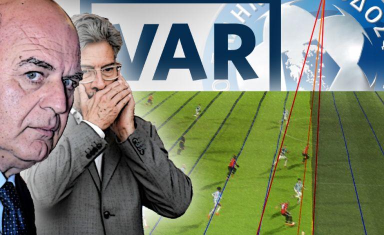 Τα 14 εκατ. ευρώ του ελληνικού λαού για το «εξυγιαντικό» VAR και ο κλοιός που σφίγγει! | to10.gr