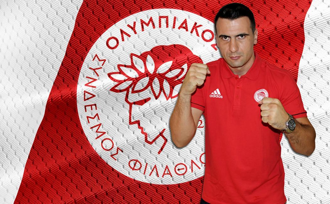 Στον Ολυμπιακό ο Ψυχογιός | to10.gr