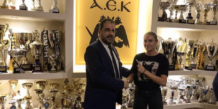 Συμφώνησε με την ΑΕΚ η Κατερίνα Δαλάκα (pic) | to10.gr