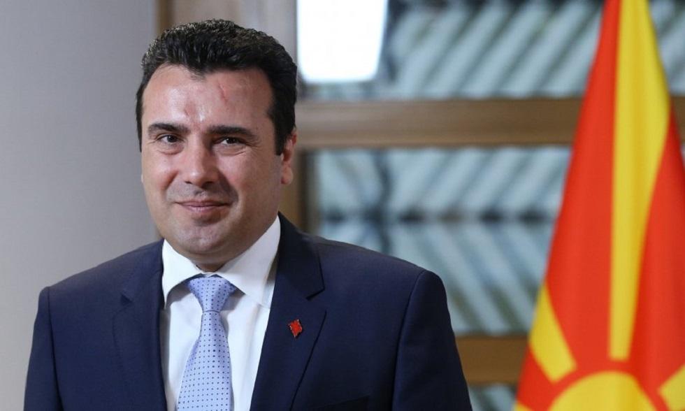 Έκτακτη σύσκεψη πολιτικών αρχηγών στη Βόρεια Μακεδονία – Διάγγελμα στον λαό | to10.gr