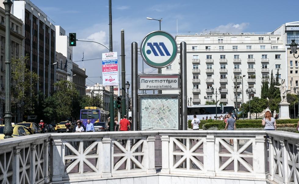 Εγκρίθηκε η Γραμμή 4 του Μετρό | to10.gr