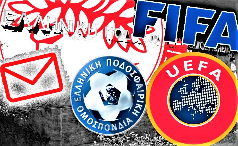 Επιστολές και οπτικοακουστικό υλικό – φωτιά σε UEFA και FIFA για το ελληνικό ποδόσφαιρο   to10.gr
