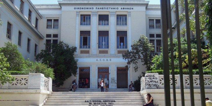Ανακατάληψη του υπογείου της ΑΣΟΕΕ | to10.gr