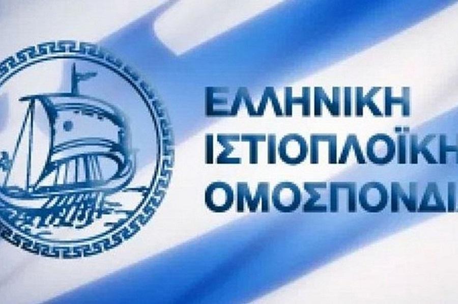 Για προσωπικούς λόγους παραιτήθηκε από την ΕΙΟ ο Α. Παραπανήσιου – Νέα Γενική Γραμματέας η Νίκη Αναστασίου | to10.gr