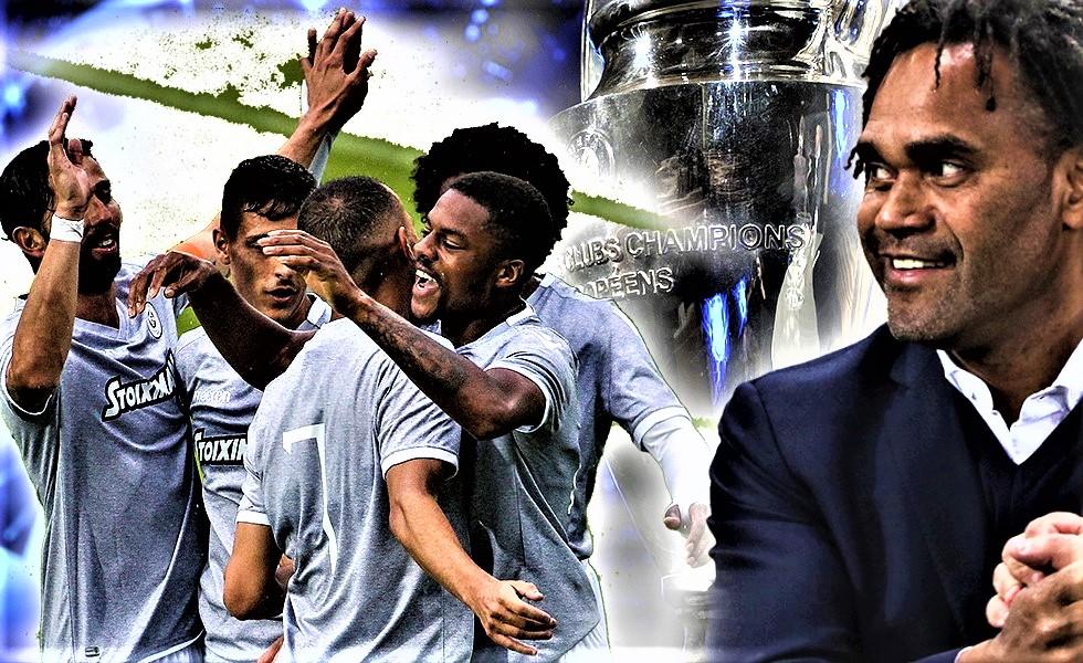 Champions League: Ο αήττητος ΠΑΟΚ και η αποτυχία του Ολυμπιακού… | to10.gr