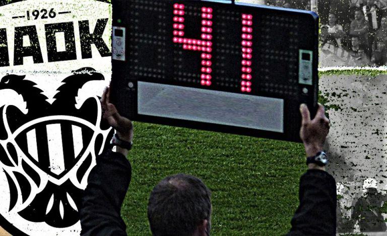 Καθυστερήσεις στην Τούμπα: Ένα έξτρα ημίχρονο για τον ΠΑΟΚ! | to10.gr