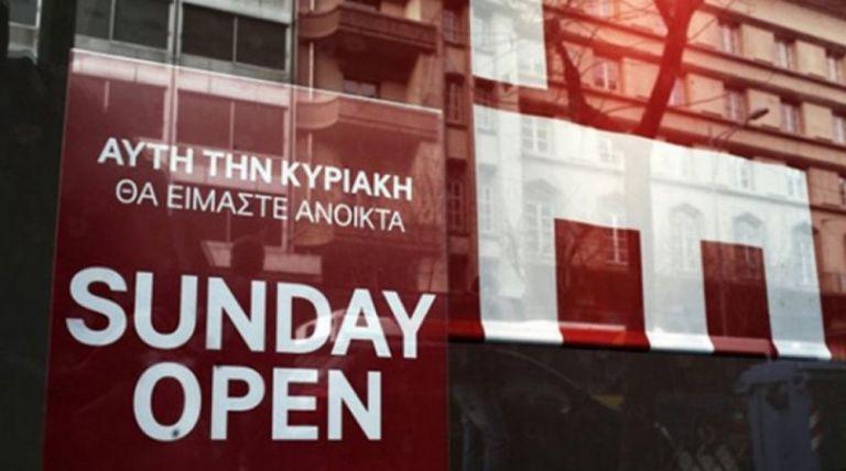 Ανοιχτά σήμερα τα μαγαζιά λόγω εορταστικού ωραρίου   to10.gr