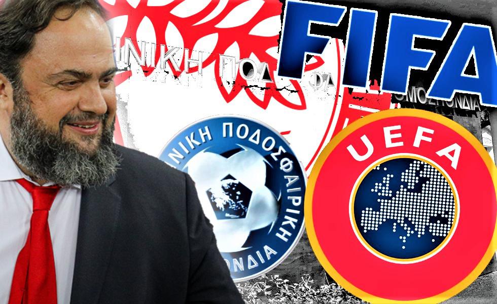 Τόσο… σοβαρό ήταν το «συμβάν», που τον καλούν σε συνάντηση για το ελληνικό ποδόσφαιρο | to10.gr