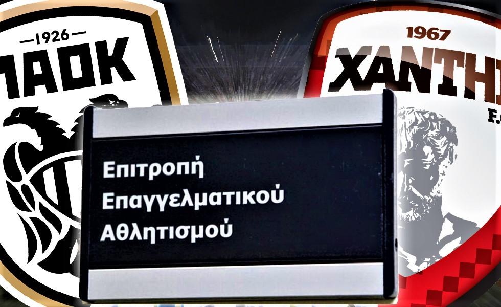 Κλήθηκαν σε απολογία από την ΕΕΑ ΠΑΟΚ και Ξάνθη, πρόσθετη παρέμβαση από ΑΕΛ   to10.gr