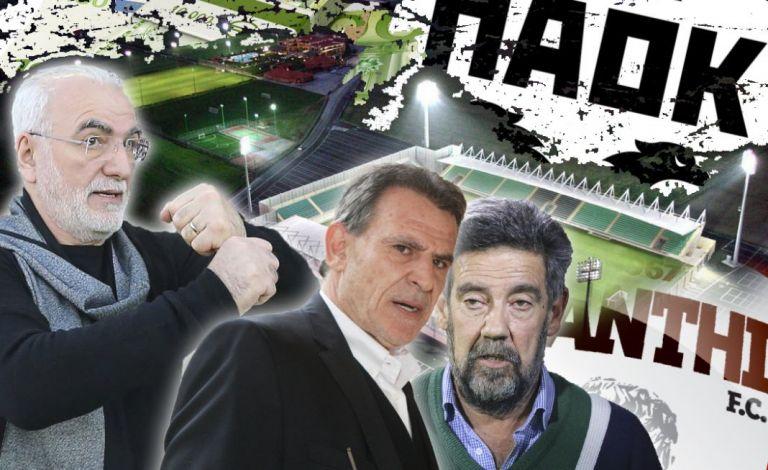 Επιβεβαιώθηκε το σκάνδαλο: Δεσμευτικό πόρισμα της ΕΕΑ για αποβολή ΠΑΟΚ και Ξάνθης από το πρωτάθλημα | to10.gr