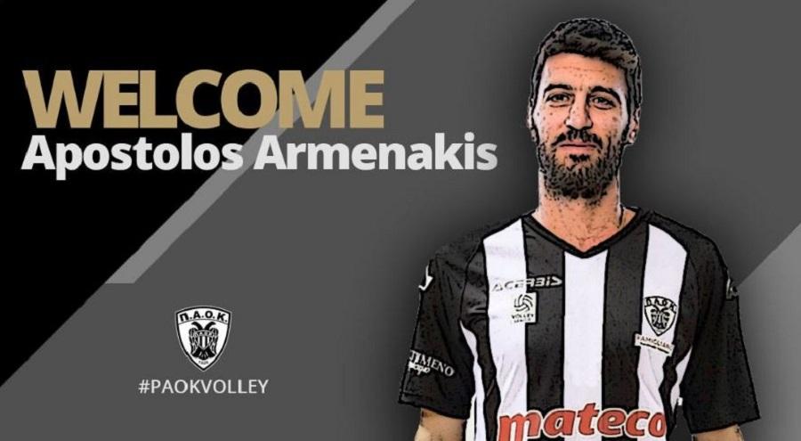 Ανακοίνωσε Αρμενάκη ο ΠΑΟΚ | to10.gr