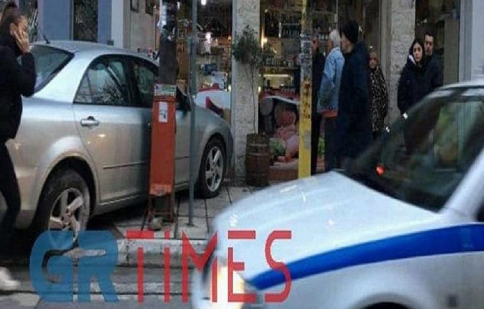 Θεσσαλονίκη: Αυτοκίνητο μπήκε σε κατάστημα μετά από τροχαίο! Πάγωσαν οι περαστικοί στον Εύοσμο (ΦΩΤΟ) | to10.gr