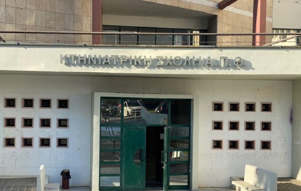 «Σας αγαπώ…». Σοκάρει το σημείωμα του 53χρονου καθηγητή Κτηνιατρικής που αυτοκτόνησε στο γραφείο του στο Αριστοτέλειο   to10.gr