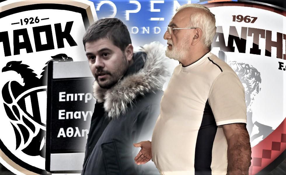 Ολυμπιακός: Κατήγγειλε Ιβάν Σαββίδη και Μάκη Γκαγκάτση | to10.gr