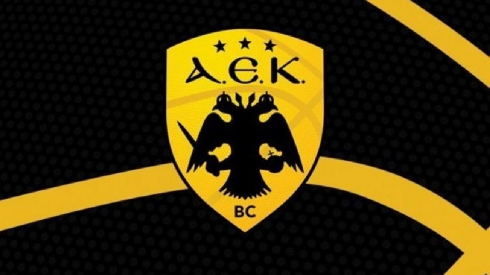 ΑΕΚ: Από 5 ευρώ τα εισιτήρια με Ήφαιστο | to10.gr