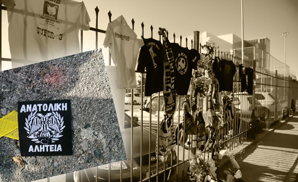 Αποτροπιασμός: Φέιγ βολάν οπαδών του ΠΑΟΚ στον τόπο δολοφονίας του Τόσκο (pic) | to10.gr