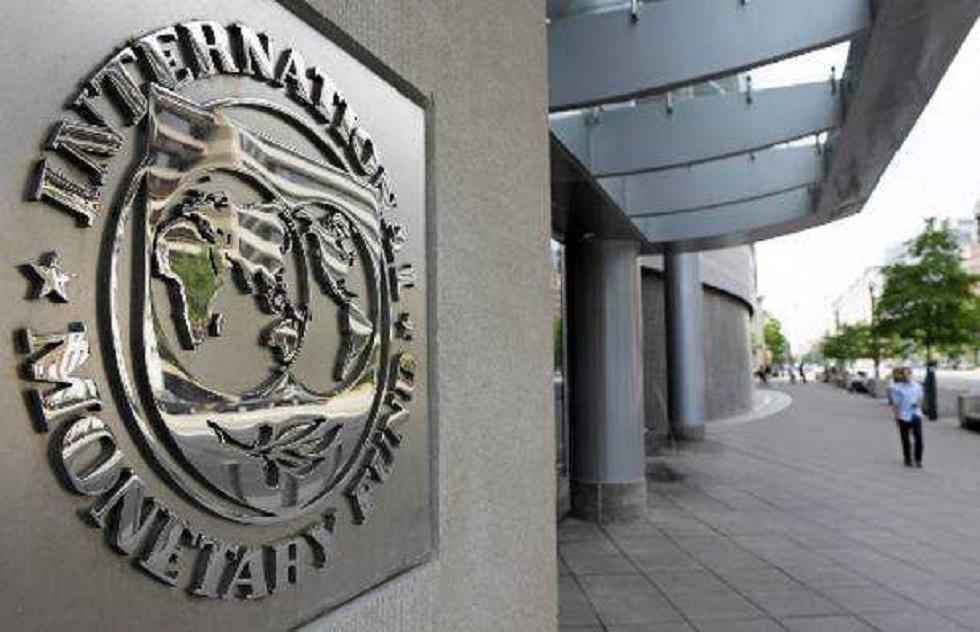 Μητσοτάκης: Κλείνει το γραφείo του ΔΝΤ στην Αθήνα | to10.gr