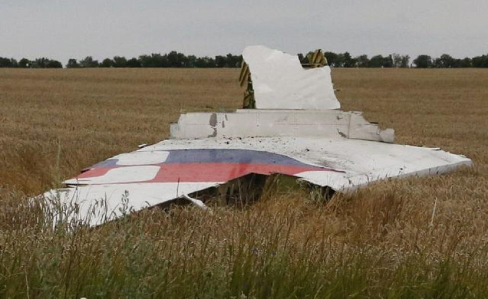 Αεροπορική τραγωδία με τέσσερις νεκρούς στη Γαλλία | to10.gr