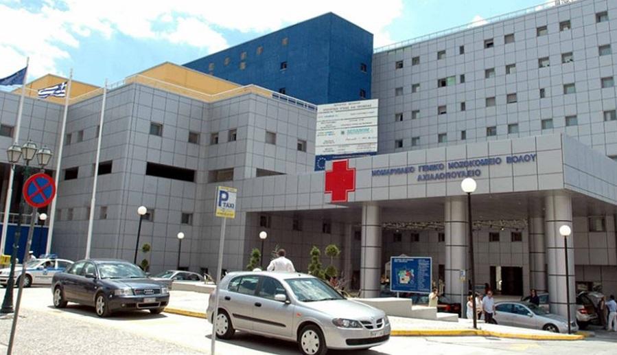 Τραγωδία στον Βόλο: Πέθανε 11χρονος που νοσηλεύονταν με υψηλό πυρετό   to10.gr