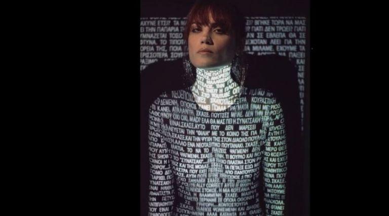 ΣΥΓΚΛΟΝΙΣΤΙΚΟ: Η Μαίρη Συνατσάκη φωτογραφίζει στο σώμα της τα αρνητικά σχόλια που έχει δεχθεί | to10.gr